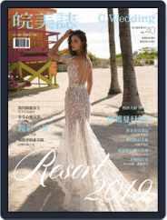 Character Wedding 皖美誌 Magazine (Digital) Subscription September 4th, 2018 Issue