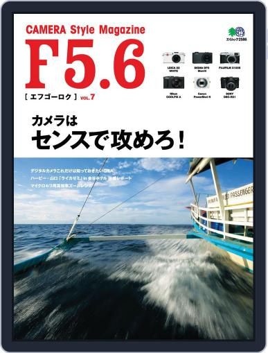 F5.6 [ エフゴーロク ] March 1st, 2013 Digital Back Issue Cover