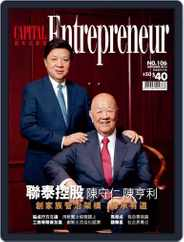 Capital Entrepreneur 資本企業家 (Digital) Subscription September 16th, 2013 Issue