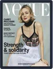 Vogue Australia Magazine (Digital) Subscription May 1st, 2020 Issue