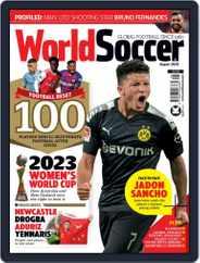 World Soccer Magazine (Digital) Subscription August 1st, 2020 Issue
