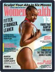 Women's Health UK Magazine (Digital) Subscription August 1st, 2020 Issue