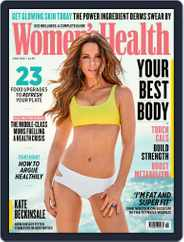 Women's Health UK Magazine (Digital) Subscription June 1st, 2020 Issue