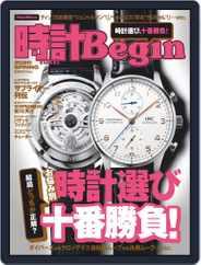 時計begin (Digital) Subscription March 24th, 2020 Issue