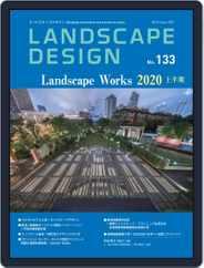Landscape Design ランドスケープデザイン Magazine (Digital) Subscription August 1st, 2020 Issue