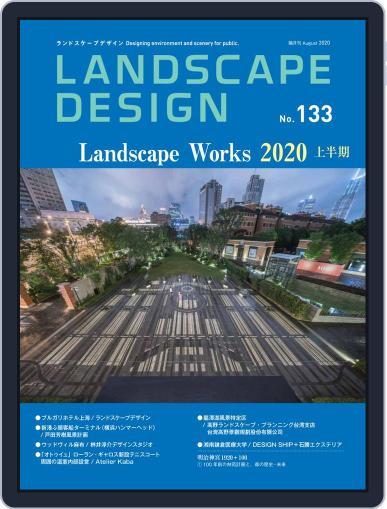 Landscape Design ランドスケープデザイン