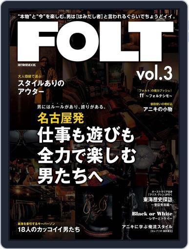 Folt February 21st, 2013 Digital Back Issue Cover