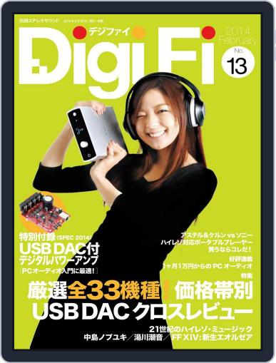 Digifi(デジファイ) February 26th, 2014 Digital Back Issue Cover