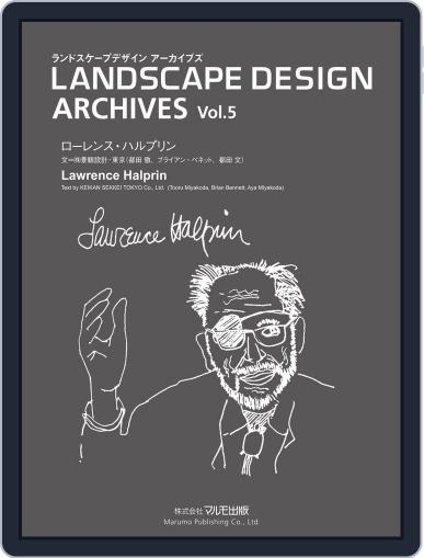 Landscape Design Archives ランドスケープデザイン アーカイブズ October 9th, 2013 Digital Back Issue Cover