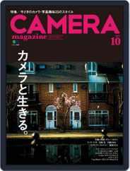 Camera Magazine カメラマガジン (Digital) Subscription September 25th, 2014 Issue