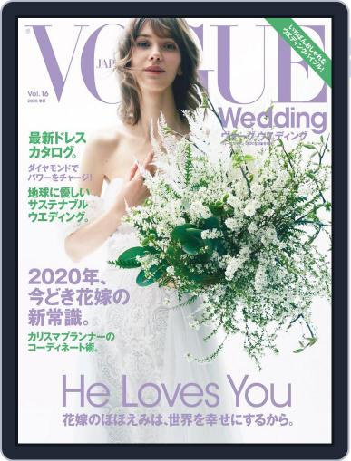 Vogue Wedding May 27th, 2020 Digital Back Issue Cover