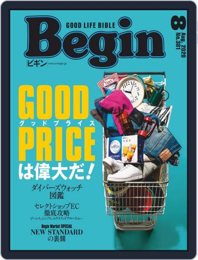 Begin ビギン June 16th, 2020 Digital Back Issue Cover
