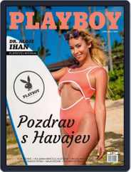 Playboy Slovenija Magazine (Digital) Subscription June 1st, 2020 Issue