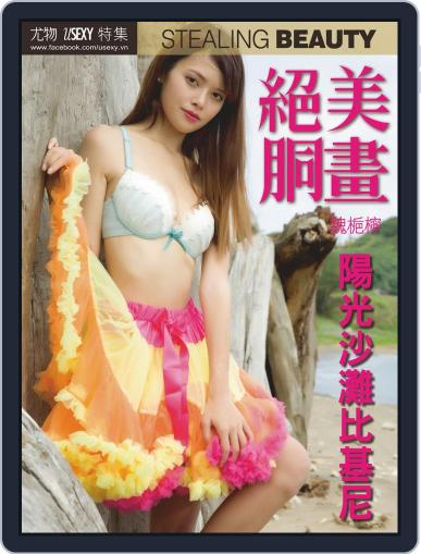 USEXY Special Edition 尤物特集