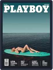 Playboy South Africa Magazine (Digital) Subscription July 1st, 2020 Issue