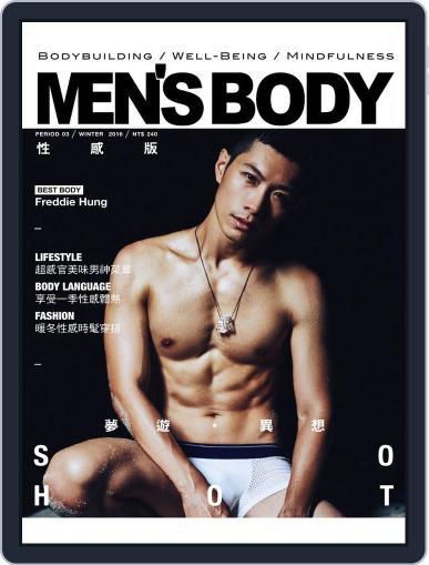 MEN'S BODY Special 性感版 January 1st, 1970 Digital Back Issue Cover