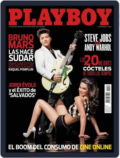 Playboy - España September 13th, 2012 Digital Back Issue Cover