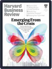 Harvard Business Review Magazine (Digital) Subscription July 1st, 2020 Issue