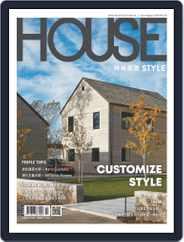 House Style 時尚家居 Magazine (Digital) Subscription July 15th, 2020 Issue