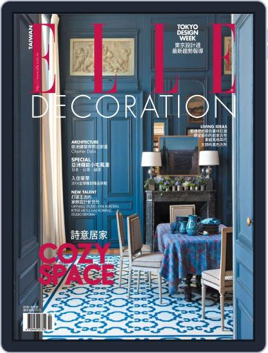 ELLE DECORATION Taiwan January 1st, 1970 Digital Back Issue Cover
