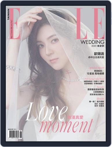 ELLE WEDDING Taiwan June 11th, 2020 Digital Back Issue Cover