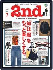 2nd セカンド Magazine (Digital) Subscription May 16th, 2020 Issue