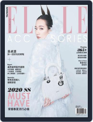 ELLE ACCESSORIES Taiwan April 13th, 2020 Digital Back Issue Cover