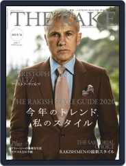 THE RAKE JAPAN EDITION ザ・レイク ジャパン・エディション Magazine (Digital) Subscription May 25th, 2020 Issue