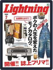 Lightning (ライトニング) Magazine (Digital) Subscription May 30th, 2020 Issue