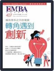 EMBA (digital) Magazine Subscription June 30th, 2020 Issue