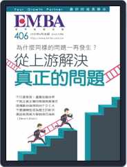 EMBA (digital) Magazine Subscription May 29th, 2020 Issue