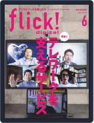 flick! Magazine (Digital) Subscription May 20th, 2020 Issue