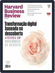 Harvard Business Review Brasil Magazine (Digital) Subscription June 1st, 2020 Issue