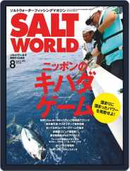 SALT WORLD Magazine (Digital) Subscription July 14th, 2020 Issue