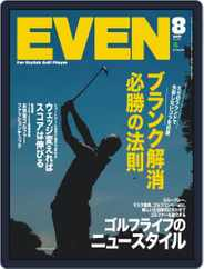 EVEN イーブン Magazine (Digital) Subscription July 4th, 2020 Issue