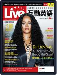 Live 互動英語 Magazine (Digital) Subscription July 21st, 2020 Issue