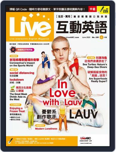 Live 互動英語