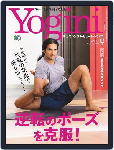 Yogini(ヨギーニ)