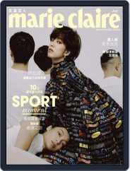 Marie Claire 美麗佳人國際中文版 Magazine (Digital) Subscription July 7th, 2020 Issue