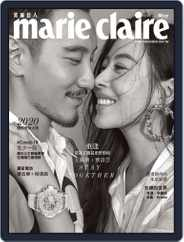 Marie Claire 美麗佳人國際中文版 Magazine (Digital) Subscription May 8th, 2020 Issue
