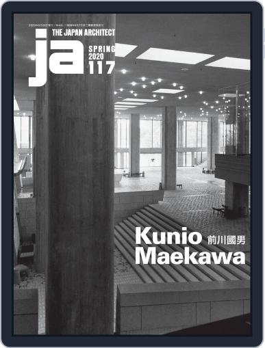 100 Japanese Architectural Works From JA Yearbooks 1990-2011 June 12th, 2020 Digital Back Issue Cover
