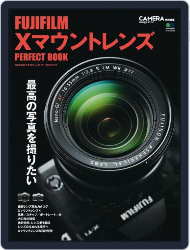CAMERA magazine特別編集 May 27th, 2015 Digital Back Issue Cover