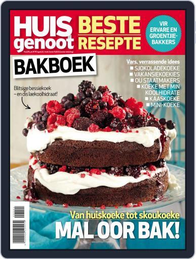 Huisgenoot Bak July 28th, 2015 Digital Back Issue Cover