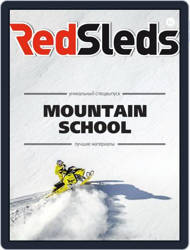 RedSleds Mountain Schools March 17th, 2016 Digital Back Issue Cover