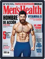 Men's Health  México Magazine (Digital) Subscription June 1st, 2020 Issue