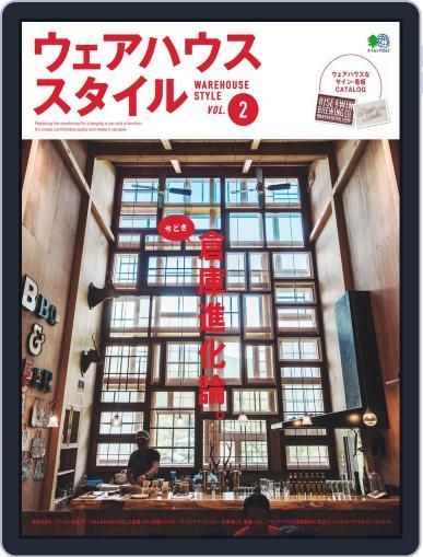 ウェアハウススタイル VOL.2 January 21st, 2017 Digital Back Issue Cover