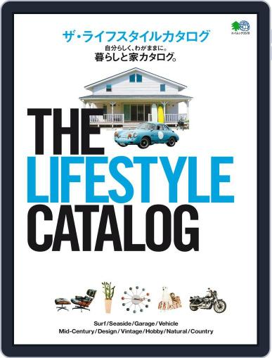 THE LIFESTYLE CATALOG January 12th, 2017 Digital Back Issue Cover