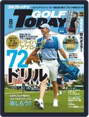 GOLF TODAY Magazine (Digital) Subscription July 5th, 2020 Issue