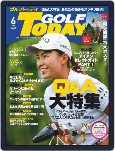 GOLF TODAY May 5th, 2020 Digital Back Issue Cover