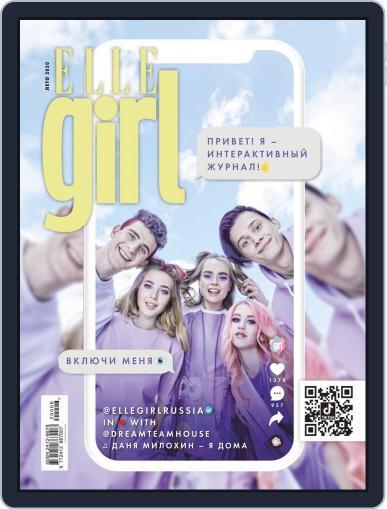 ELLE GIRL Russia
